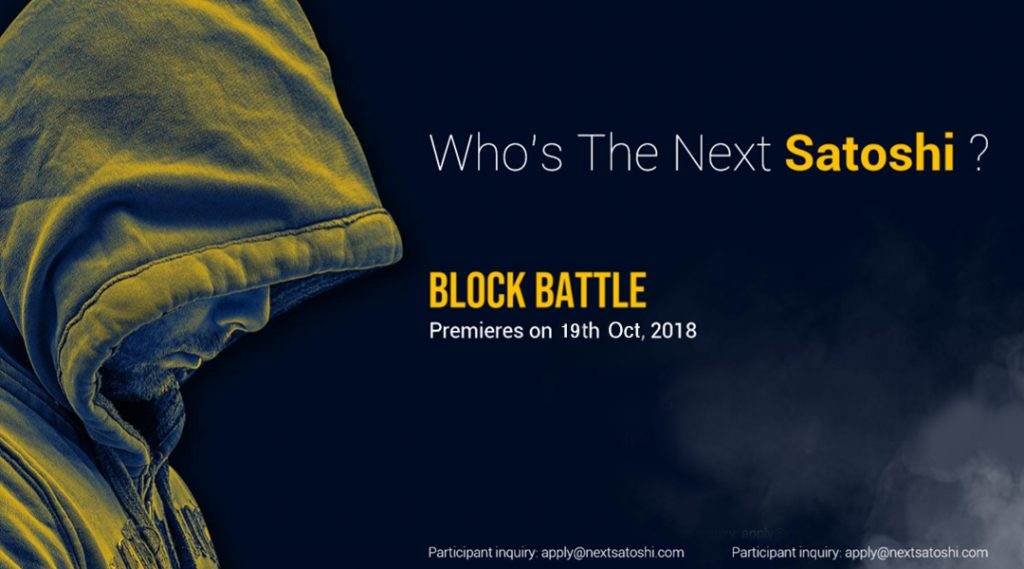 Blockchain Survival Show Blockbattle to Premiere on Asia Economy TV