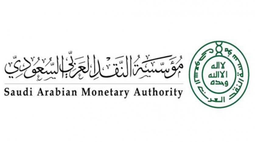 Bitcoin Ilegal: Saudi Arabia Monetary Authority