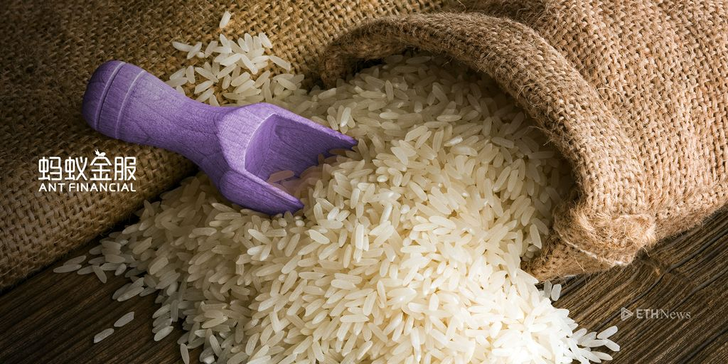 Ant Financial To Launch A Blockchain App To Track the Shipping And Quality Of Rice 08 28 2018