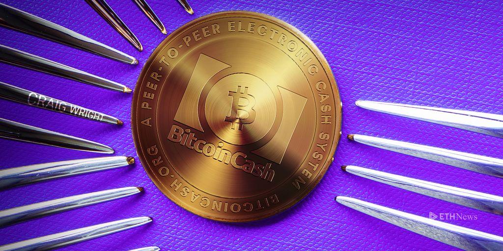 Bitcoin Cash Hardfork 1 08 24 2018