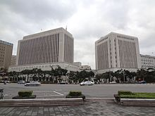 Central Bank of the Republic of China Taiwan 20160205