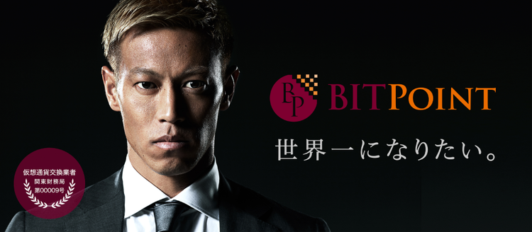 Japan Pro Soccer Player Receives $40 Million in Crypto to Promote Exchange