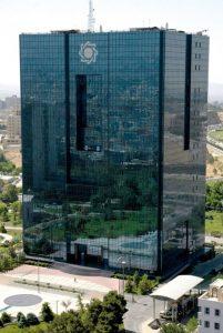 Iran Central Bank Tower
