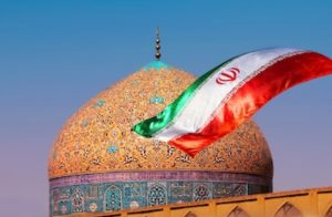 Details of Iran's National Cryptocurrency Unveiled