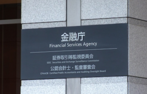 160 Crypto Exchanges Seek to Enter Japanese Market, Regulator Reveals