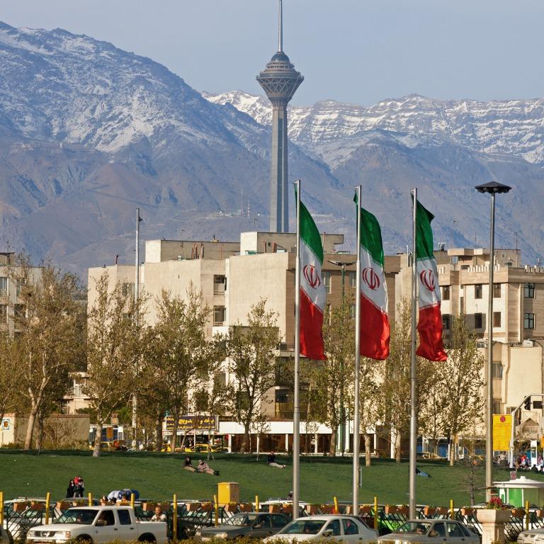 iran national crypto banner