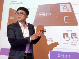 Korea Roundup: Mongolian Government Visits Bithumb, New BTM, Hardware Wallet