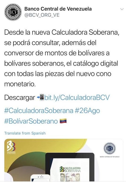 Venezuela Bolivar Re-Denomination Gets Smartphone App