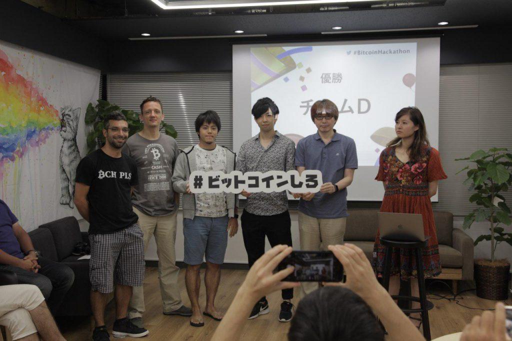 Dead Man's Switch App Wins Tokyo Hackathon for Bitcoin Cash Grand Prize
