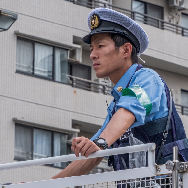 Japanese police banner