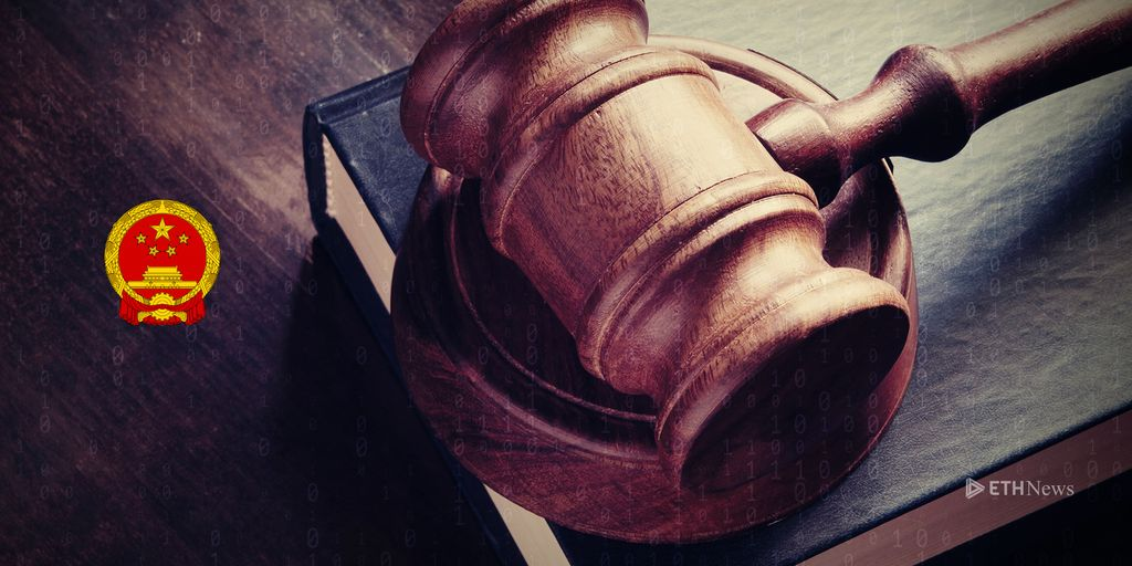 Supreme Court Of China Rules Blockchain Evidence Legally Binding 09 07 2018