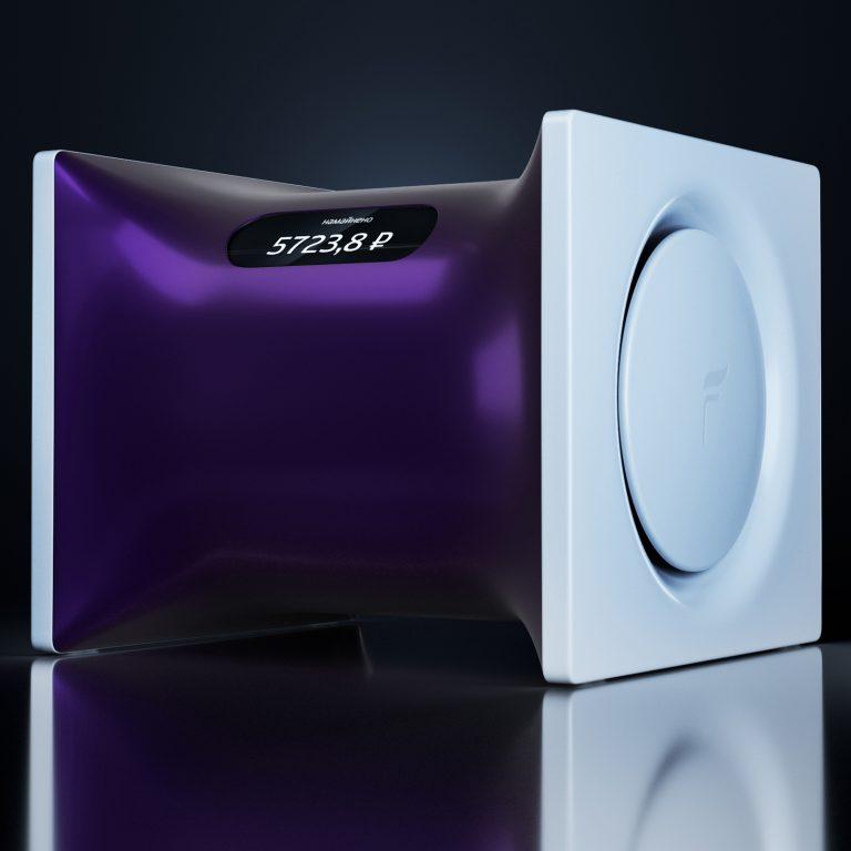 freer purple 1600