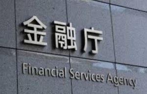 Huobi to 'Aggressively' Enter Japanese Market