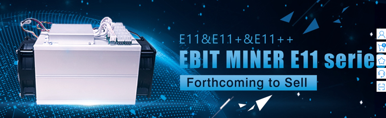 Ebang Announces 44 Terahash E-11 Miners With 10nm Chips
