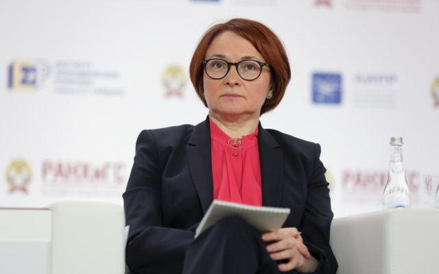 Elvira Nabiullina Russia central bank