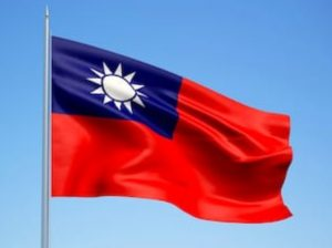 Taiwan Drafting National ICO Standards