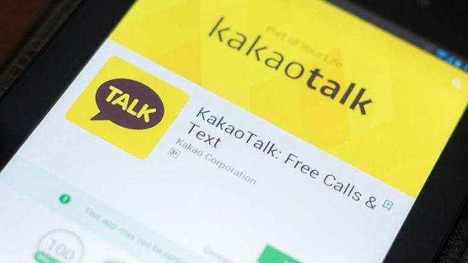Blockchain Start-Up Orbs Raises $15 Million With Kakao's Help