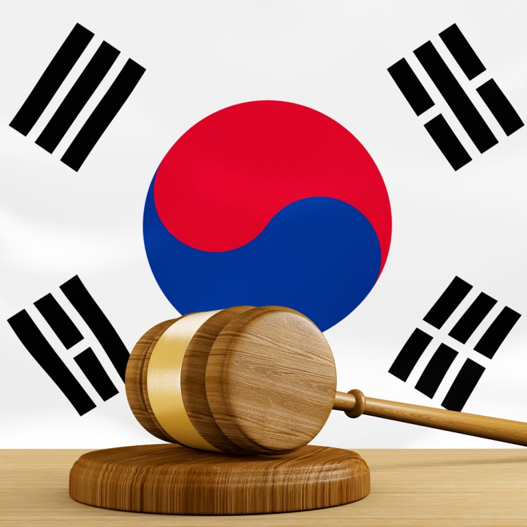 Korean Court Case Alleges ICO Ban Is Unconstitutional