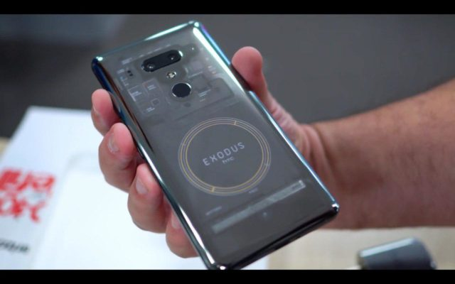 The HTC Exodus 1 'Blockchain Phone' is Here and It's Underwhelming