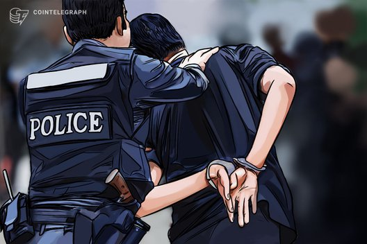 US Authorities Seek Extradition of Alleged Crypto Scammer 1