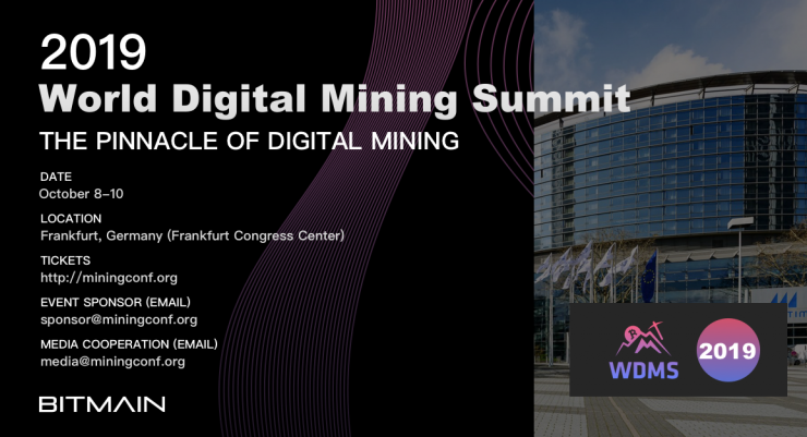 PR: Bitmain Announces Highly Anticipated World Digital Mining Summit 1