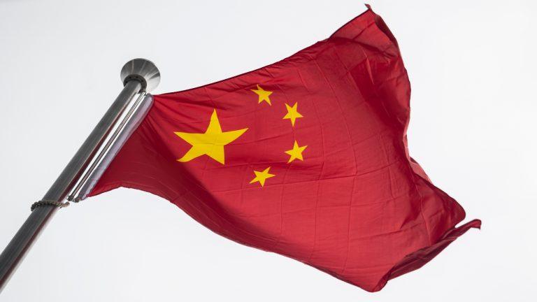 digital yuan 768x432 1
