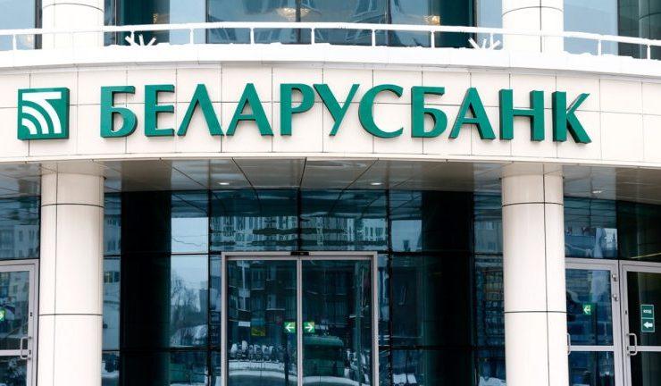 belarusbank 768x432 1