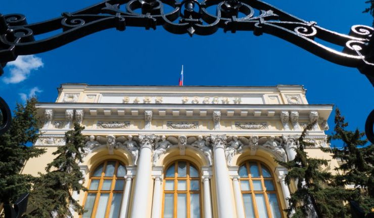 digital currencies could outshine swift system says central bank of russias deputy governor 768x432 1