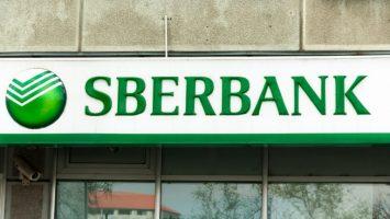 sberbank crypto trading platform 768x432 1