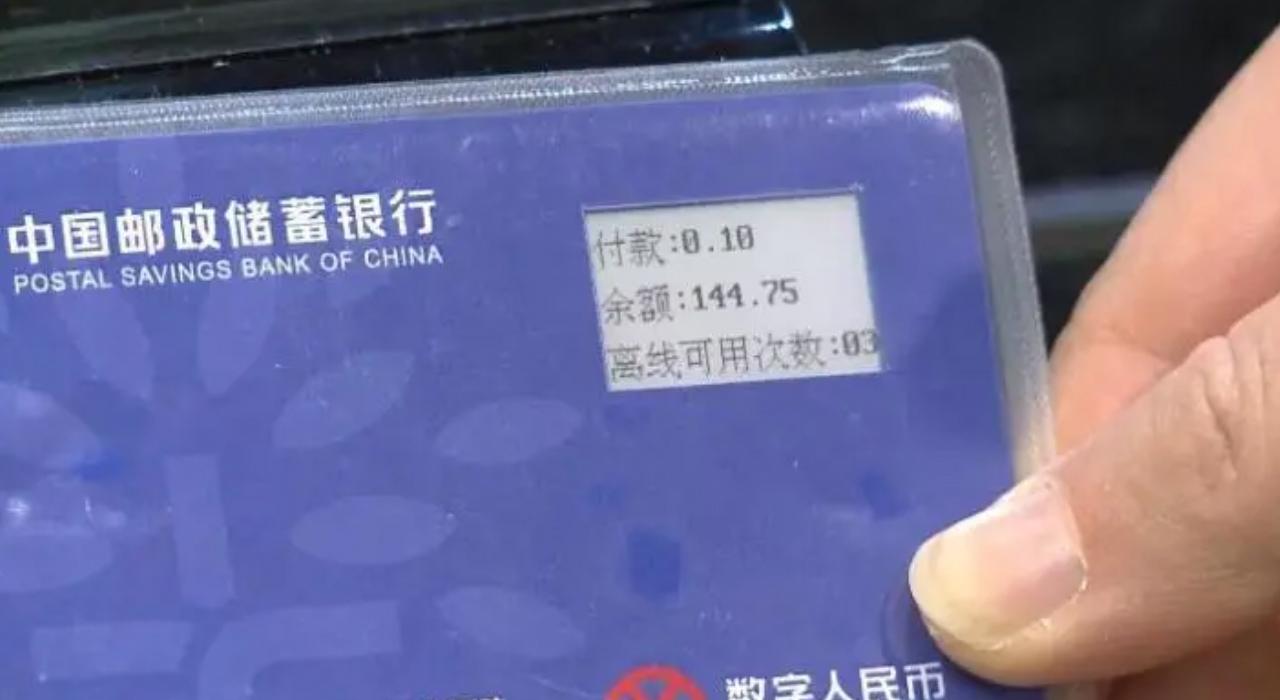 China Launches Digital Yuan 'Hard Wallet' Card Pilot Program