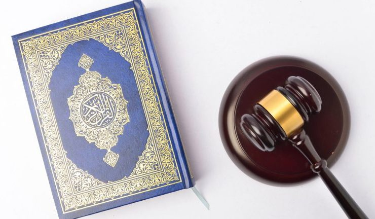 bahrain central bank issues license to shariah compliant crypto exchange 768x432 1