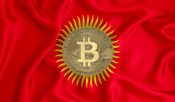 kyrgyzstan central bank is set to introduce two bills to monitor crypto exchanges activities and forcing them to apply for permits 768x432 1