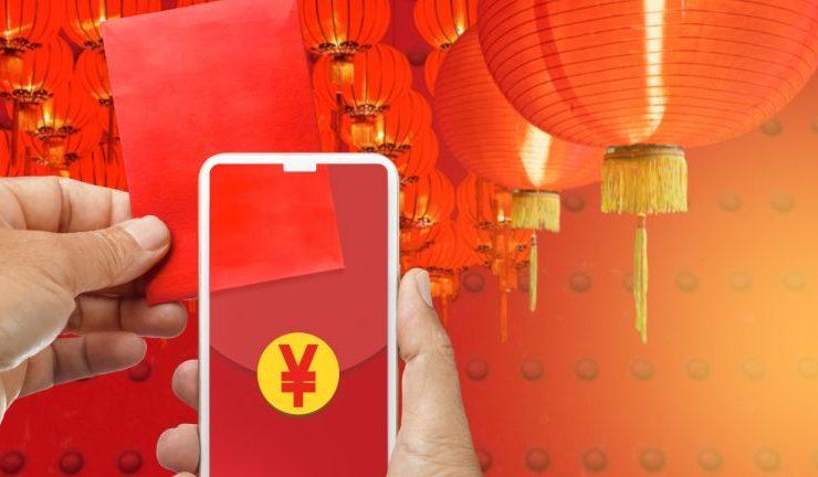 beijing digital yuan 768x432 1